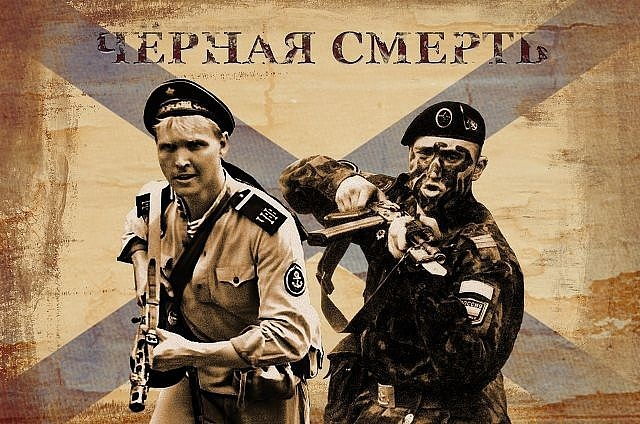 morskaya_pehota.jpg