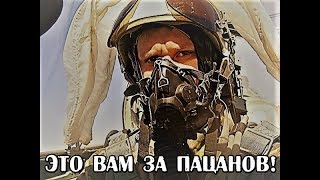 #этовамзапацанов